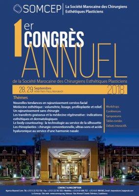 Affiche congrès SOMCEP à Marrakech : rhinoplastie