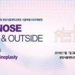 Meeting Seoul